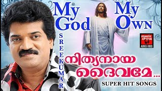 നിത്യനായ ദൈവമേ # Malayalam Christian Devotional Songs 2017 # Hits Of M.G.Sreekumar