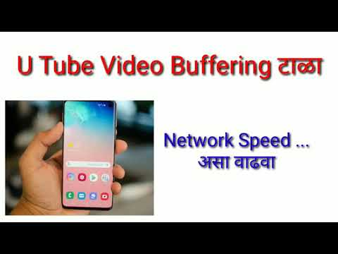 How Increased Internet Speed   Watch U Tube Videos Without Buffering
