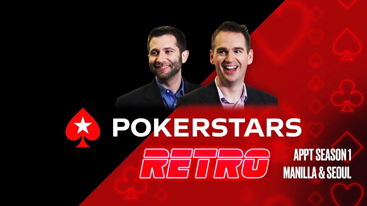 канал покер старс смотреть онлайн