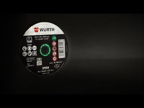 Speed Cutting Disc 664130761