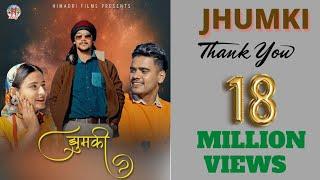 झुमकी   Jhumki   Darshan Farswan   Akash Negi & Diksha Badoni   New Uttrakhandi song   2021