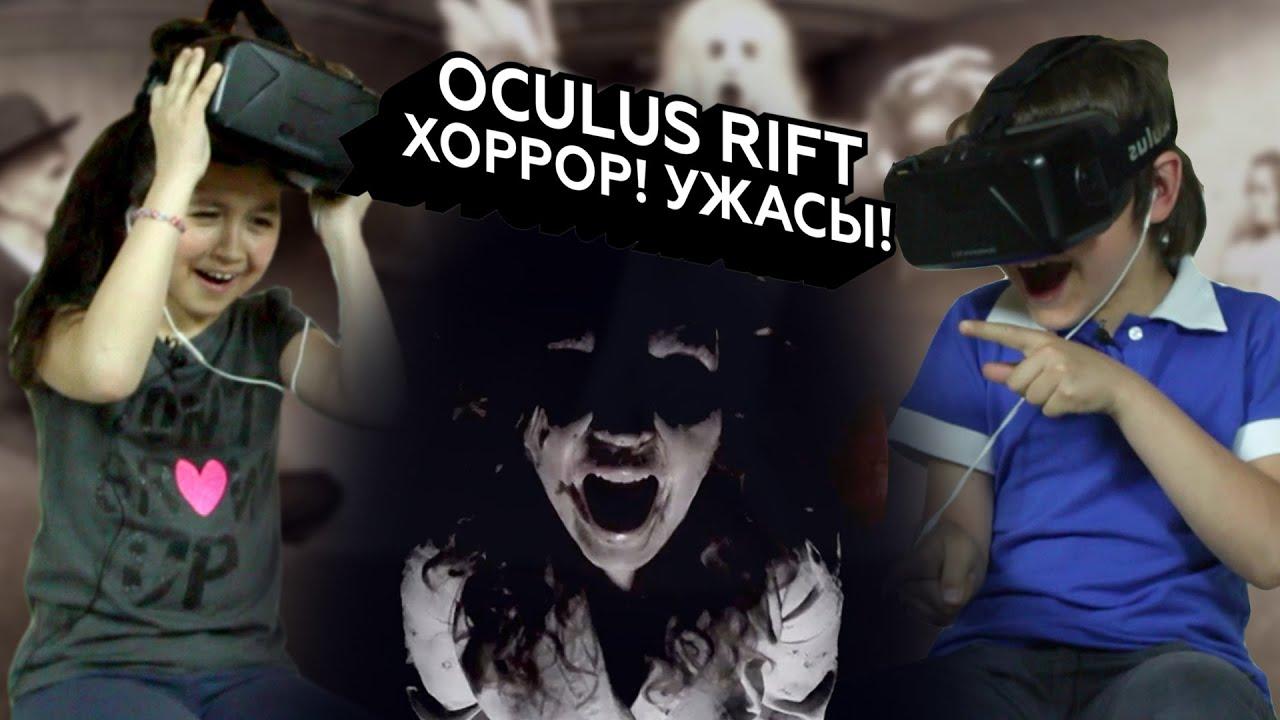 Очки виртуальной реальности фильмы ужастики светофильтр nd4 phantom по акции