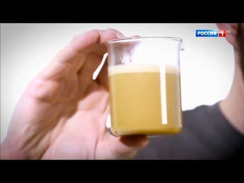 видео: Бодрящий утренний напиток для похудения