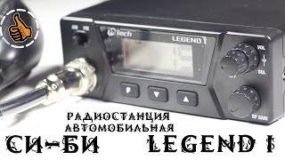 Legend I Сі-Бі радіостанція M-Tech - перший погляд