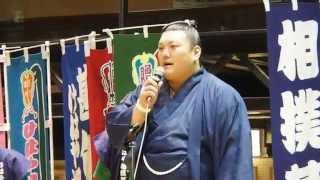 20151004 相撲発祥の地奈良体験ツアー 勢関の相撲甚句。葛城市相撲館「...