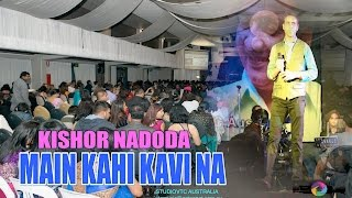 MAIN KAHIN KAVI NA BANJAO  KISHOR NADODA LIVE AT RAFI NIGHT 2015