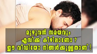 What Sleeping In AC Does To Your Body | Oneindia Malayalam