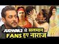 Varun के Judwaa 2 Trailer पर हुए Salman के Fans नाराज