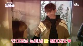 strong woman do bong soon off cam moments park hyung sik and park bo young