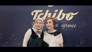 Открытие мирового бренда Tchibo в Астане от 1show.kz