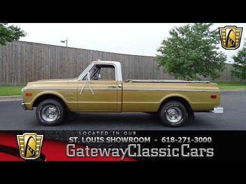 1970 Chevrolet C10 Stock #7754 Gateway Classic Cars St. Louis Showroom