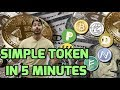 Simple Token in 5 Minutes
