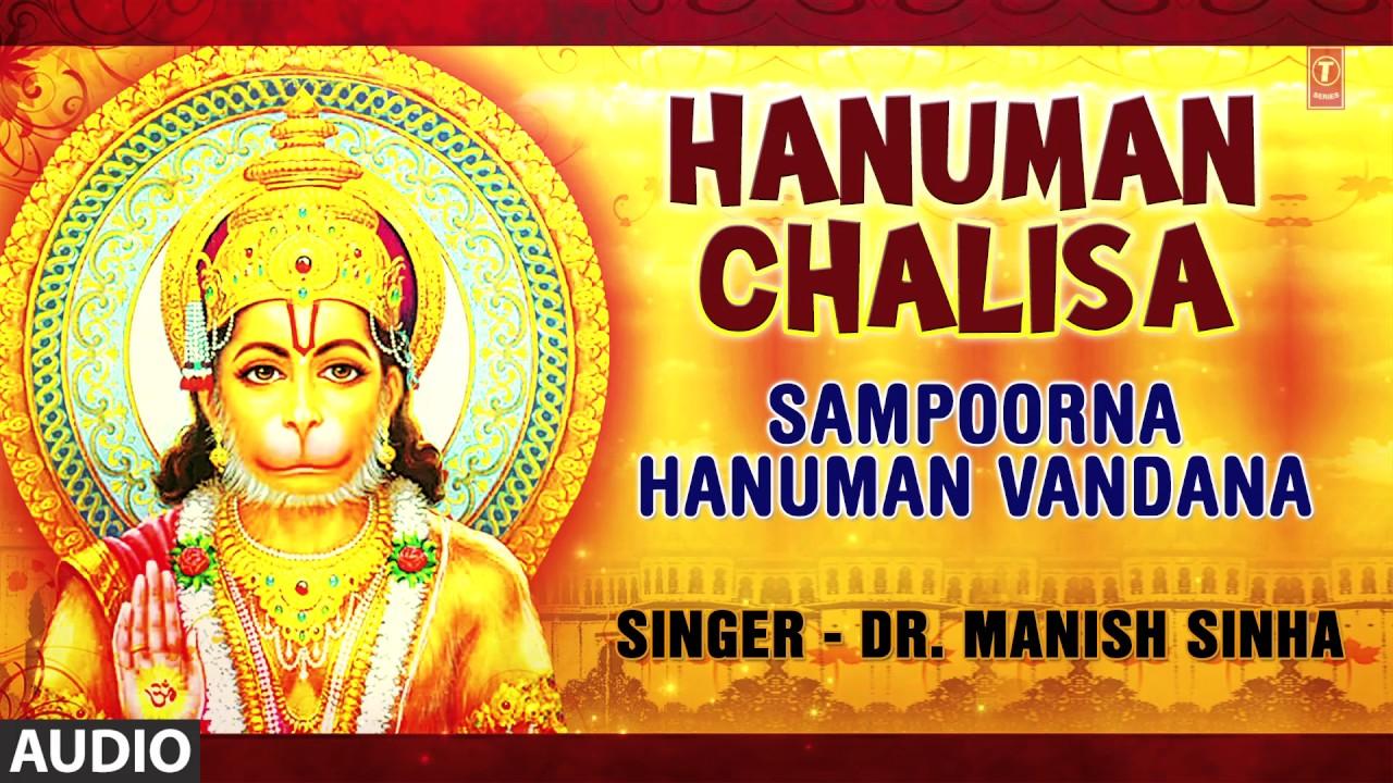 hanuman chalisa video calling