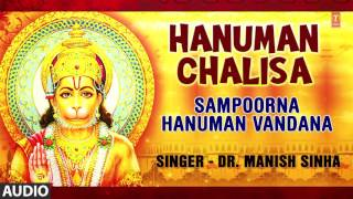 Hanuman Chalisa By Dr. Manish Sinha [Full Audio Song] I Sampoorn Hanuman Vandana
