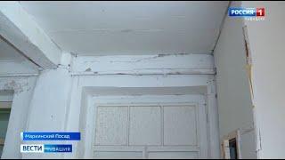 Школа в Мариинском Посаде: столовой нет, крыша течет, несущие балки сгнили