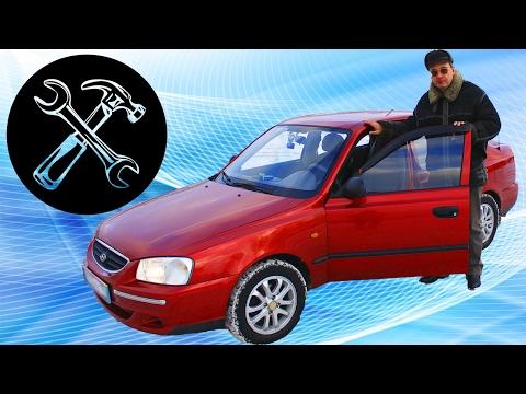 Автообзор Hyundai Accent. Акцент на практичность и доступность.