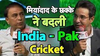 MIANDAD SIXER FLASHBACK: Gavaskar and Akram Recall the Most Famous India-Pak ODI | Vikrant Gupta