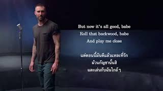 Maroon 5 – Girls Like You feat. Cardi B Lyrics + Thaisub (แปลไทย)