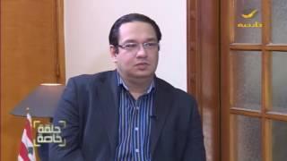 فارس السعيد: الخلاف حول موضوع رئاسة الجمهورية أدى لانتهاء 14 آذار