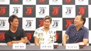 【初めて試合】津橋選手&杉本選手 -前編-【面白かった!】 thumbnail