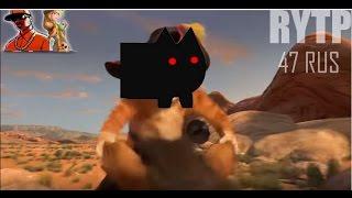 Кот с отсылками к пуперам и без сапог   RYTP