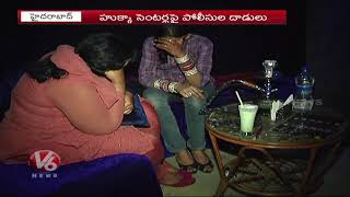 Hyderabad Police Focus On Hukka Centers | V6 Telugu News