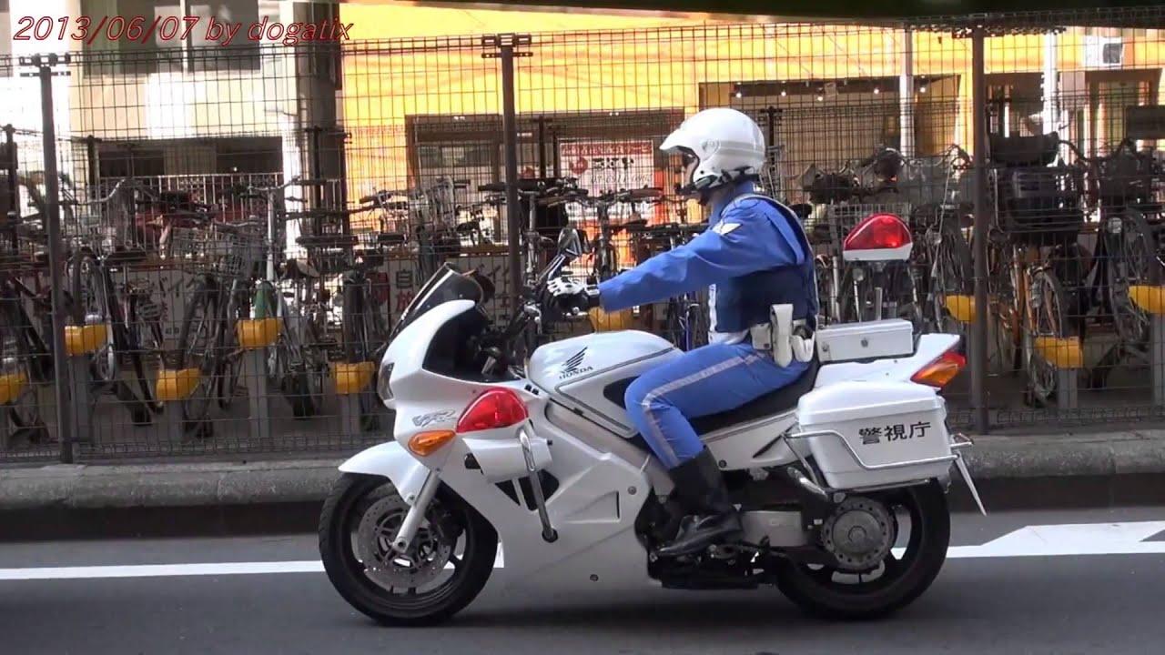 Japan Trip 2013 Tokyo Metropolitan Police Department