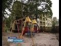 В Светлогорске строится современный жилой комплекс