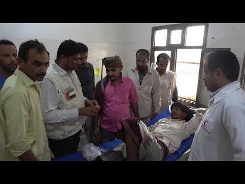 ضمن حملة مكافحة حمى الضنك ..الهلال الأحمر الإماراتي يرفد مستشفى التحيتا بالأدوية اللازمة