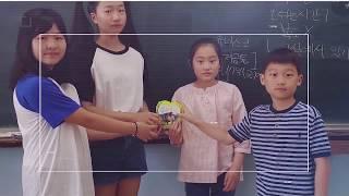 동아리시간 l 세계시민 동아리 '유네스코' 홍보영상]ㅣ…