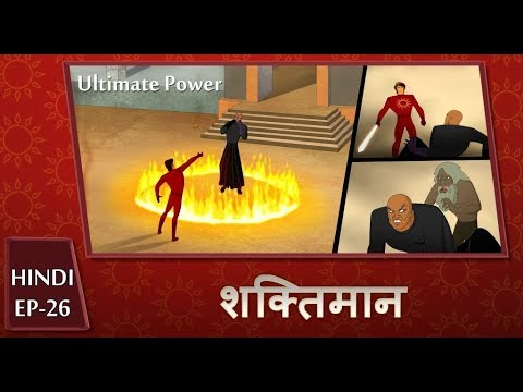 Shaktimaan Animation Hindi - Ep#26