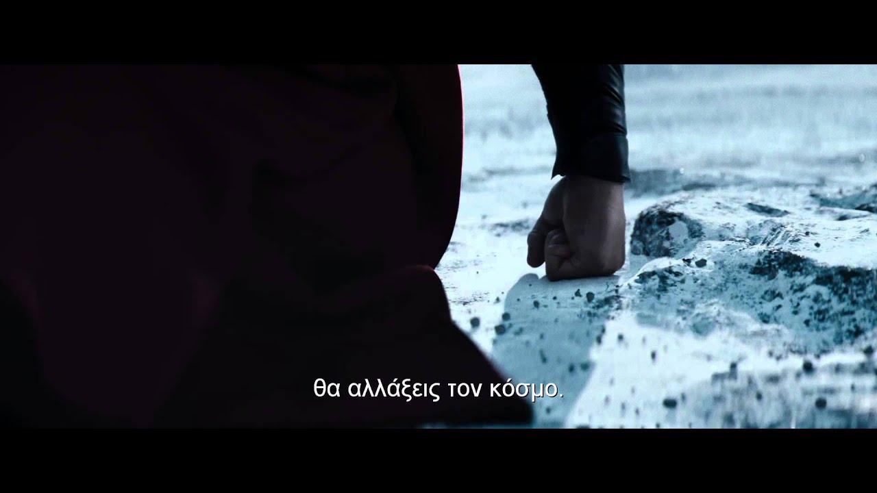 MAN OF STEEL (ΑΝΘΡΩΠΟΣ ΑΠΟ ΑΤΣΑΛΙ) - TRAILER #2 (GREEK SUBS)