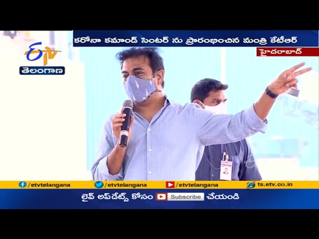 Construction &DevelopmentWaste Recycling Plant Inaugurated by Minister KTR   at Hyderabad