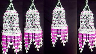 পুতির ঝাড়বাতি/How to make beaded chandelier/jharbati/putir jharbati/chandelier design 3