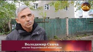 Володимир Сенча розкрив будівельні схеми Мазура