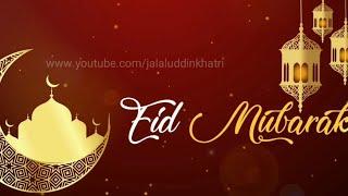 Eid Mubarak || Day 2 || 2018 || New Islamic WhatsApp Status || HD
