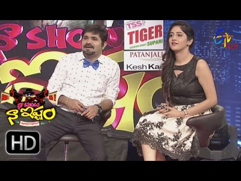 Naa Show Naa Ishtam | 1st March 2017 | Full Episode 69 | ETV