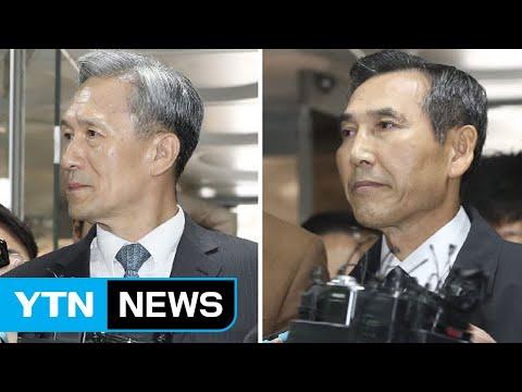 김관진·임관빈 줄줄이 석방, 군 댓글수사 급제동 / YTN