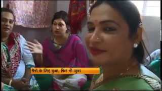 THIRD GENDER on First india News Part- 1