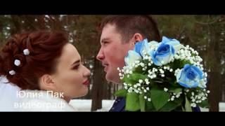 Зимняя сказка-свадьба зимой. Дмитрий и Кристина. 25.02.2017