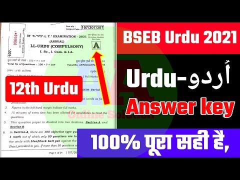 BSEB 12th Urdu Answer Key 2021 | 12th Urdu Answer 2021 | 12th Urdu Answer Key 2021  | #urduanswerkey