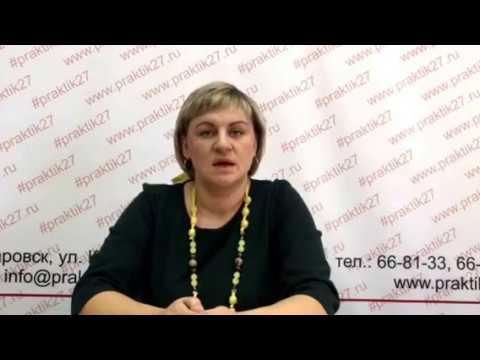 Обучающие курсы в Москве, повышение квалификации и
