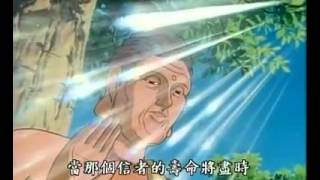 The Buddha Speaks of Amitabha [Infinite Light] Sutra [Eng Sub]