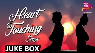 Heart Touching Sad Song | Live Jukebox | Tarang Music