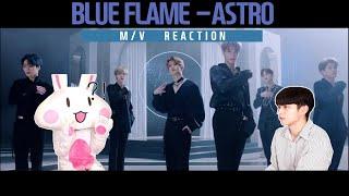SUB) BLUE FLAME(블루 플레임)-ASTRO(아스트로) /KOREAN REACTION(한국인 리액션…