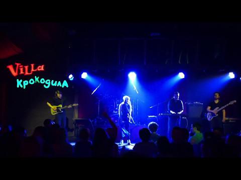 NEWMA (Земфира tribute) - Небо Лондона - live @ Villa Крокодила (13.05.17)