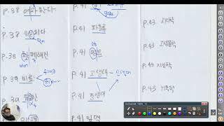 5375 [ 용어 ] 중1 과학 용어2