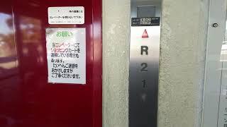 ユニー ピアゴ常滑店 エレベーター(※現存せず)