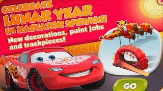 Disney Pixar Cars Fast as Lightning McQueen - Celebrate Lunar Year in Radiator Springs!