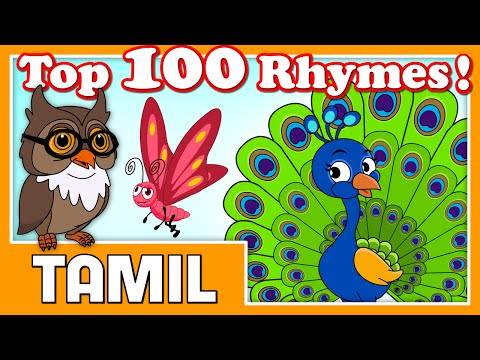 Most Popular 100 Tamil rhymes collection(2018) for kids | Tamil Nursery Rhymes